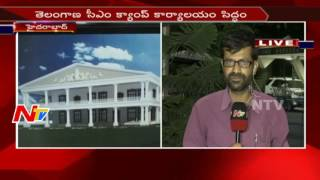 KCR's New Camp Office-Cum-Residence Design : Exclusive..