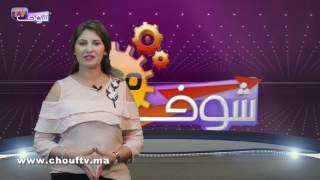 النشرة الاقتصادية : 18 ماي 2017 | إيكو بالعربية