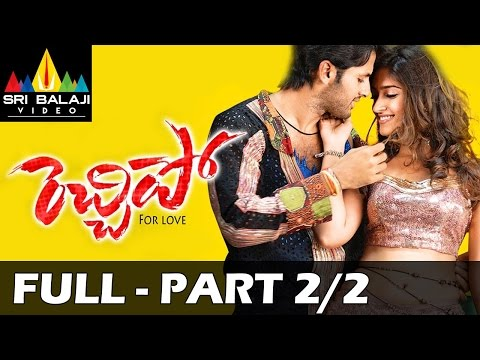 Rechhipo Telugu Full Length Movie - Part 2/2 - Nitin, Ileana