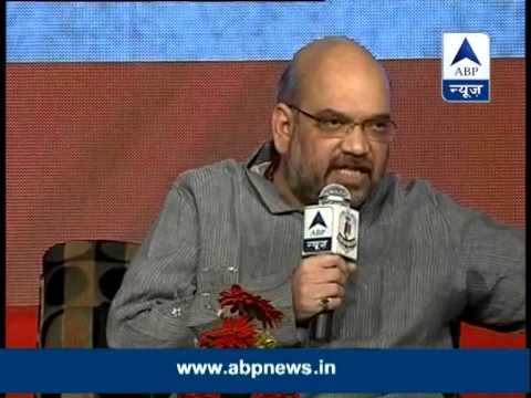 Watch uncut video of GhoshnaPatra with BJP leader Amit Shah