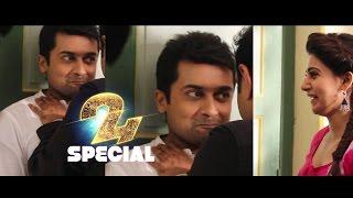 24 Special Promo - Suriya | Samantha