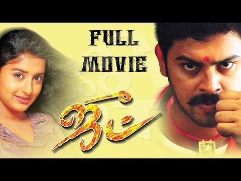 Jhoot Tamil movie online DVD