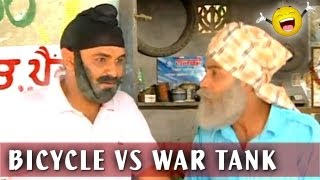Punjabi Comedy Videos Sell Bicycle To Buy War Tank