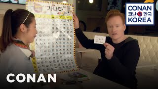 Conan Learns Korean And Makes It Weird