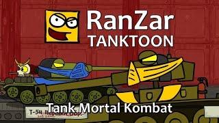 Tanktoon - Tank Mortal Kombat