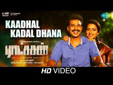 Kaadhal Kadal Dhana -Video - Ratsasan : Vishnu Vishal, Amala Paul : Ghibran : Sathyaprakash : Umadevi