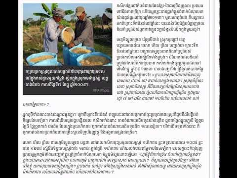 Floods And Shortage of Market to Sell Rice Cause Farmers Decline in Poverty