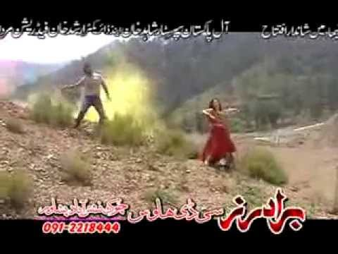 Pashto film Har Dam Khair Song Nasha Da Bang Larama