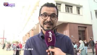 شاب مغربي يلخص مفهوم السعادة في تصريح مثير..السعادة تكون عندك خدمة /طوموبيلة/بنت الناس مرضية | خارج البلاطو
