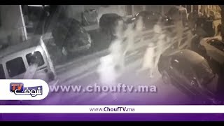فيديو خطير من كاميرا للمراقبة..شوفو لحظة هُـجوم ملثمين محسوبين على جماهير الرجاء على حي شعبي فكازا | بــووز