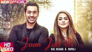Jaan Jatt Di Rai Jujhar Rupali Video HD Download New Video HD