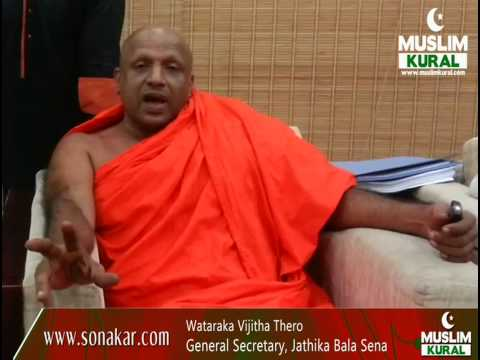 I am ready to die for NATIONAL UNITY says Wjitha Thero