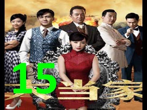 Người thừa kế gia nghiệp tập 15, ph Trung Quốc hấp dẫn