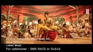 Allu Arjun New Race Gurram Movie Back-to-Back Video Songs HD