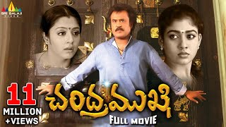Chandramukhi Telugu Full Movie| Rajinikanth, Nyanatara