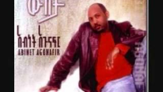 "Abinet Agonafir - Atemaie ""አትማይ"" (Amharic)"