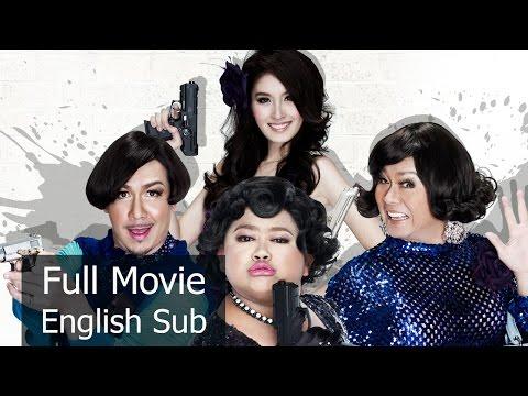 Full Thai Movie : Spicy Robbery [English Sub] Thai Comedy