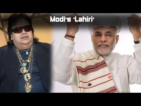 Everyone loves me, I am confident of winning from Serampore: Bappi Lahiri