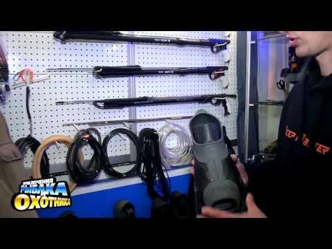 комплект для подводной охоты для начинающих