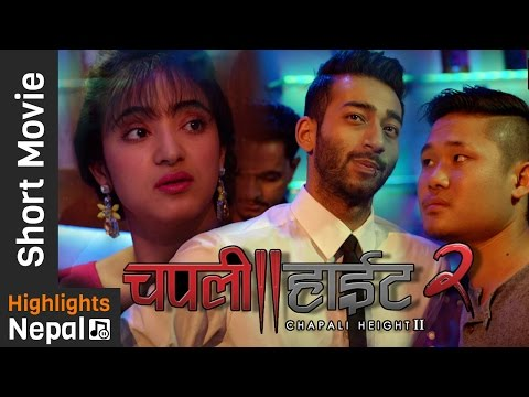 CHAPALI HEIGHT 2 | New Nepali Short Movie 2017
