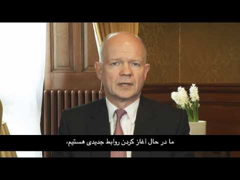 Foreign Secretary William Hague Nowruz Message with Farsi subtitles