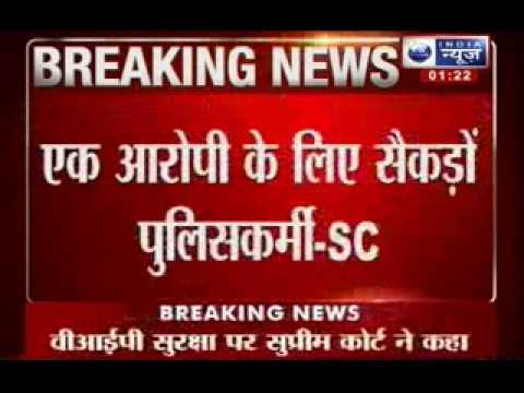 India News : Asaram Bapu's security excessive, says Supreme Court
