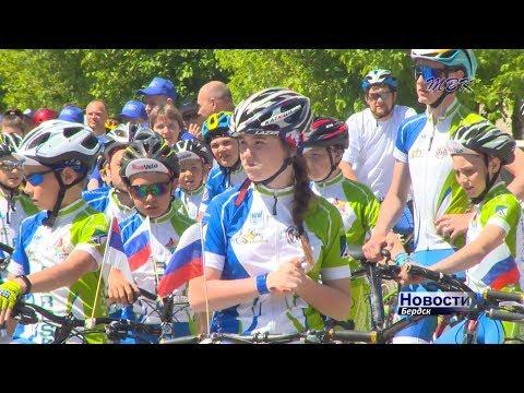 Празднование дня России в Бердске ознаменовано массовым велопробегом, который стал хорошей традицией нашего города
