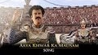 Aaya Khwab Ka Mausam Song Kochadaiiyaan The Legend Ft