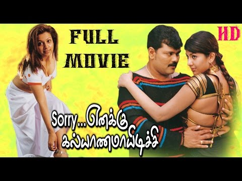 Sorry Enakku Kalyanam Ayiduchi Tamil movie online