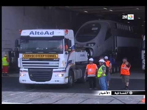 VIDEO وصول أولى عربات القطار الفائق السرعة ضمن مشروع الخط السككي طنجة الدار البيضاء
