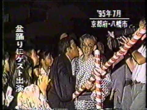 横山やすしの画像 p1_25