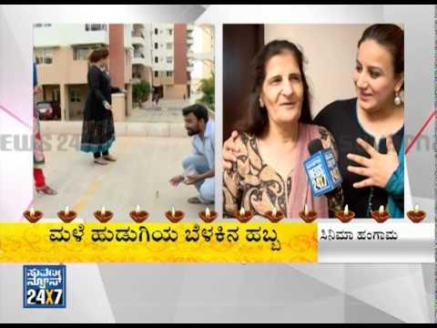 Hot actress Pooja gandhi with family celebrating deepavali