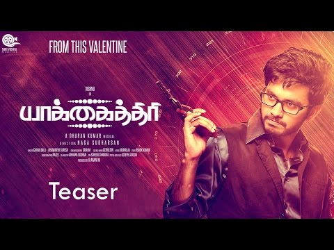 Yakkai Thiri - Official Song Teaser