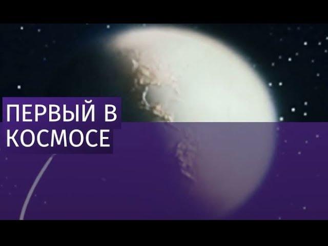 4 октября 1957 года запущен первый искусственный спутник Земли