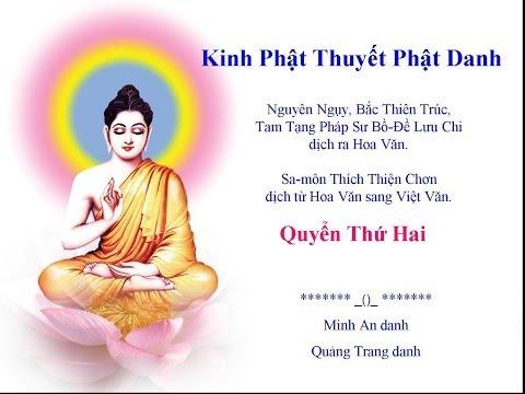 Kinh Vạn Phật (Kinh Phật Thuyết Phật Danh) (Quyển 2)