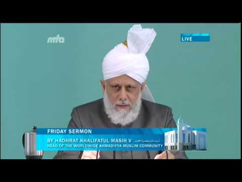 Russian Translation: Friday Sermon 28th September 2012
