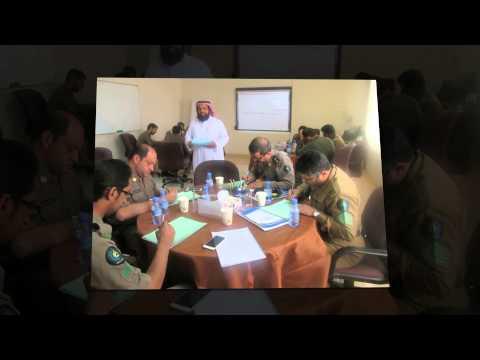 البرنامج التدريبي مهارات إدارية لمنسوبي الدفاع المدني تقديم التدريب التربوي بعنيزة