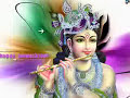 Arti - Om Jai Shri Krishna Hare - Shree Krishna Aarti.