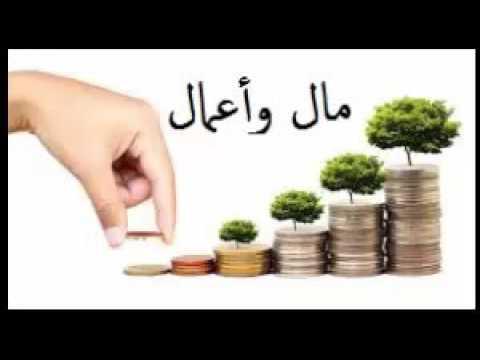 مال واعمال 23.2.2016/اعداد وتقديم : محمد أبو ظاهر