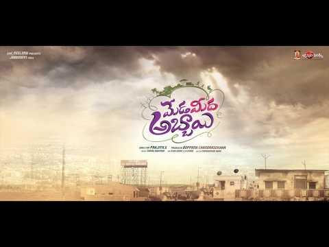 Meda-Meeda-Abbayi-Movie-Hyderabad-Nagaram-Song-Making