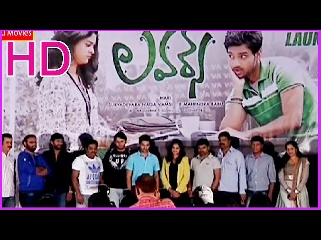 LOVERS - Latest Telugu Movie Trailer Launch- Sumanth Ashwin, Nanditha (HD)