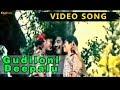 Gudiloni Deepalu Song - Kaali | Chiranjeevi, Rajinikanth, Jayalaxmi