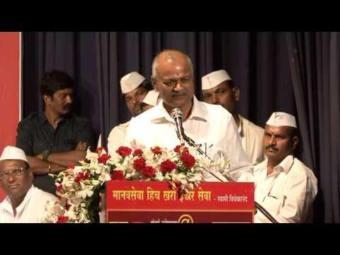 Dr  Tatyarao Lahane Speech Mumbai Dabbawala@125