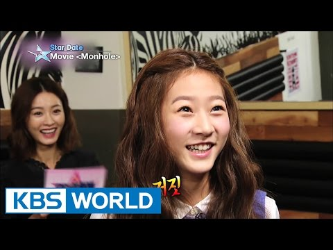 Joyful date with Choung Kyoung ho, Jeong Yumi, Kim Saeron (Entertainment Weekly / 2014.10.11.)