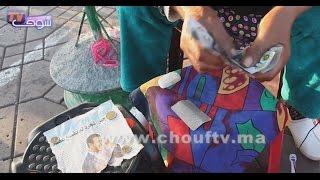 بعيدا عن الواقع..شوفو أشنو قالت شوافة من ساحة جامع لفنا على مصير الفنان المغربي سعد لمجرد | بــووز