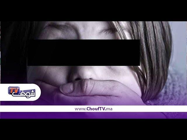 بالفيديو..تفاصيل مثيرة عن اختطاف تلميذة من مدينة الدارالبيضاء | حصاد اليوم