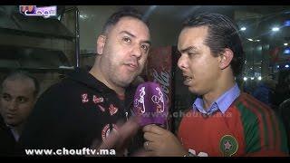 شوفو ردة فعل الفنان المغربي موس ماهر بعد إقصاء المنتخب المغربي من منافسات الكان من قلب مقهى شعبي (فيديو) |