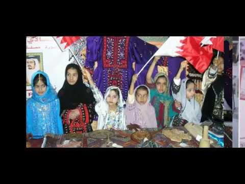 وثائقي نادي البلوش البحرين Baloch Club Kissahe Aksani Taha part2