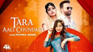 Tara Aali Chundadi Ruchika Jangid Video HD Download New Video HD