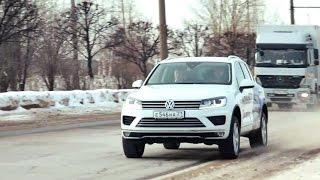 Volkswagen Touareg (2015) Тест-драйв